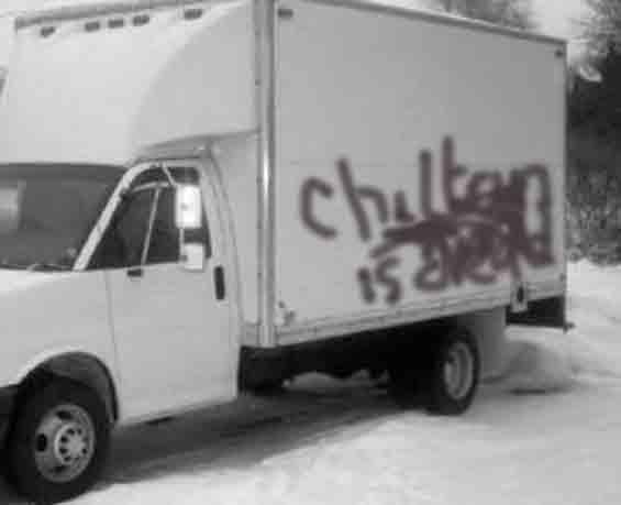 Alex Chilton Dead