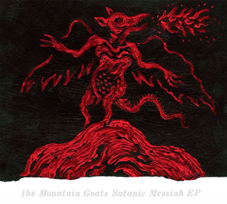 A Public Service Announcement on Behalf of the Mountain Goats Is a one-time payment of $6.66 too much to keep the demons at bay? I don't think it is.